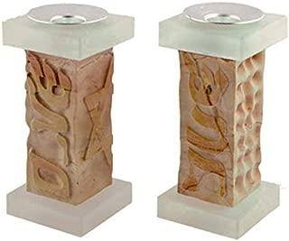 Jewish Shabbat Sabbat Candle Holders / Sticks, Jerusalem Stone & Glass Design. Size: 5.25