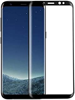 Samsung Galaxy Note 8 3D Full Cover Curved Tempered Glass Screen Protector - Black