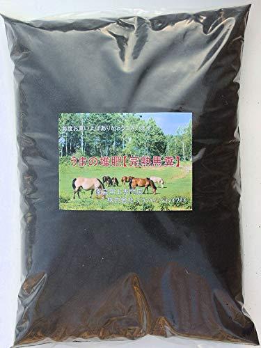 完熟馬糞堆肥【うまの堆肥】30L/9袋セット ガーデニング 園芸 菜園 花壇
