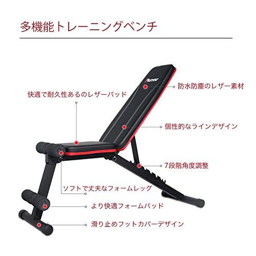 Pasyouトレーニングベンチ折り畳みダンベルベンチインクラインベンチ3in1フォールディングフラットインクラインベンチ腹筋背筋7段階角度調整ブラック
