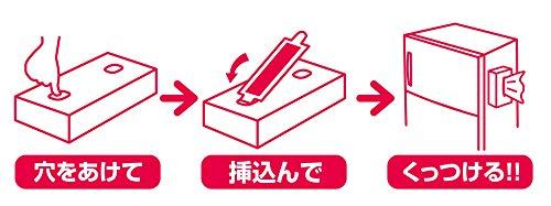 日本製紙クレシア マグネットバー くっつくん 3本入