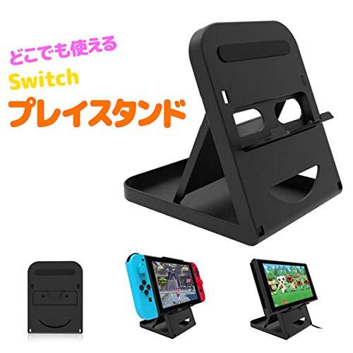 プレイスタンド for Nintendo Switch Xunbida スイッチ スタンド 折り畳み式 6段階角度調整 滑り止め コンパクト 持ち運び 小型 充電ケーブル差し込み可能