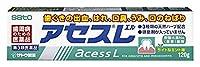 【第3類医薬品】アセスL 120g ×7