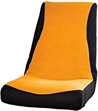 WJMLS Floor Folding Gaming Sofa Chair Lounger Folding Adjustable for Adults & Kids Transformable Folding Sleeper Lounge - Great for Reading Games Meditat,Size:48 * 60 * 62cm,Colour:Red