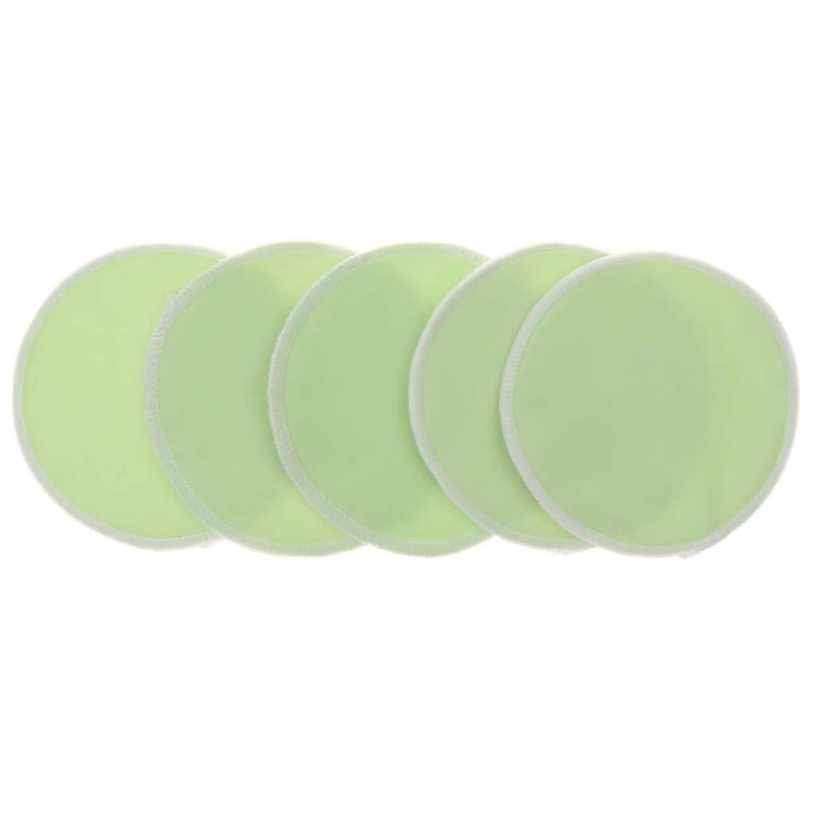 コントロール強調するコントロールD DOLITY 胸パッド クレンジングシート メイクアップ 竹繊維 円形 12cm 洗濯可能 再使用可 5個 全5色 - 緑