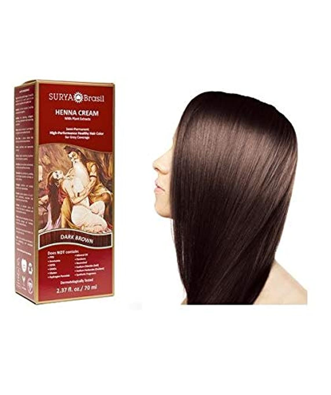 狐カール比類なきSurya Henna Henna Cream High-Performance Healthy Hair Color for Grey Coverage Dark Brown 2 37 fl oz 70 ml