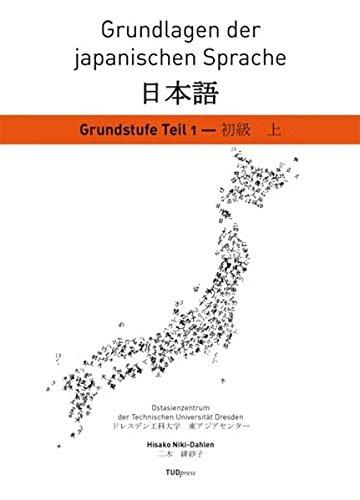 Grundlagen der japanischen Sprache: Lehrmaterialien - Grundstufe, Teil 1