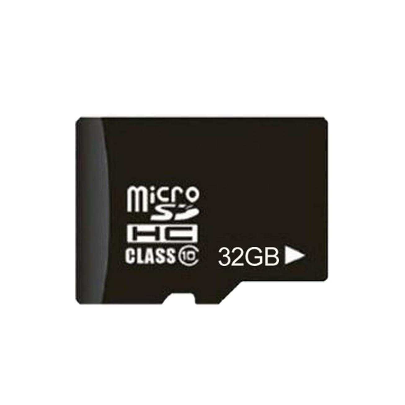 テニス鋭くバッグマイクロsdカード microsdカード 32GB class10 超高速microSD マイクロSD 専用SDアダプター付