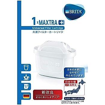 ブリタ 浄水 ポット カートリッジ マクストラ プラス 1個セット 【日本仕様?日本正規品】