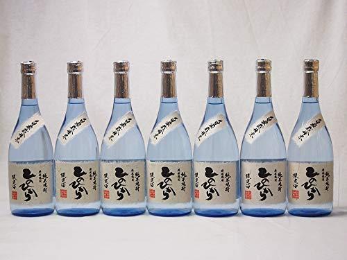 球磨焼酎 限定酒 自家栽培米ひのひかり 減圧蒸留(熊本県)恒松酒造 720ml×7本