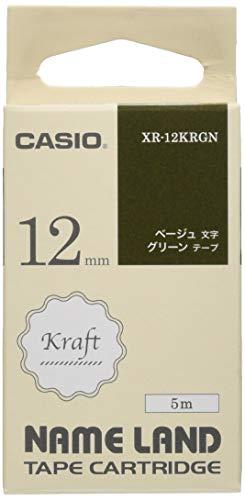 カシオ ラベルライター ネームランド 純正 クラフトテープ 12mm XR-12KRGN グリーンにベージュ文字