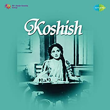 Koshish (Original Motion Picture Soundtrack)