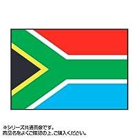 便利 雑貨 玩具 関連グッズ 世界の国旗 卓上旗 南アフリカ 15×22.5cm