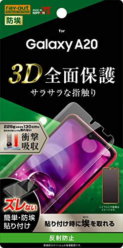 レイ・アウト Galaxy A20 フィルム TPU 反射防止 フルカバー 衝撃吸収