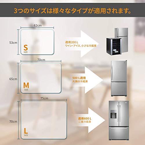 冷蔵庫 マット 床保護マット 冷蔵庫マットキズ防止 キズした傷防止 凹み防止 防振マット透明 M サイズ (65*70cm*2mm)~500L ONYS