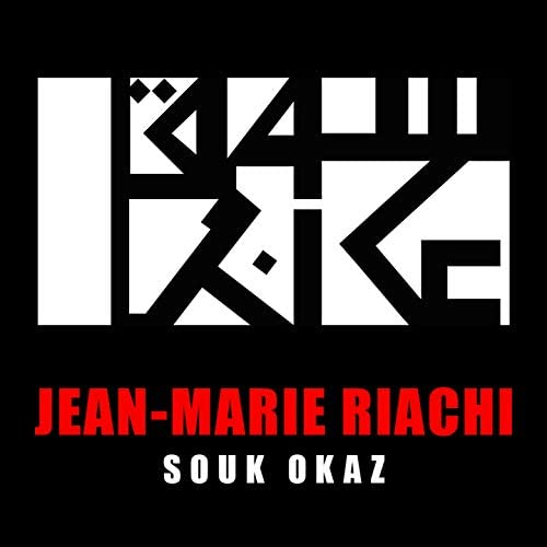 Jean-Marie Riachi
