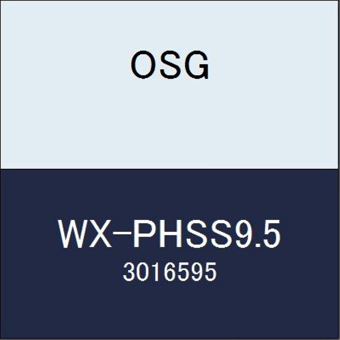 悪夢私たちのもの周囲OSG エンドミル WX-PHSS9.5 商品番号 3016595
