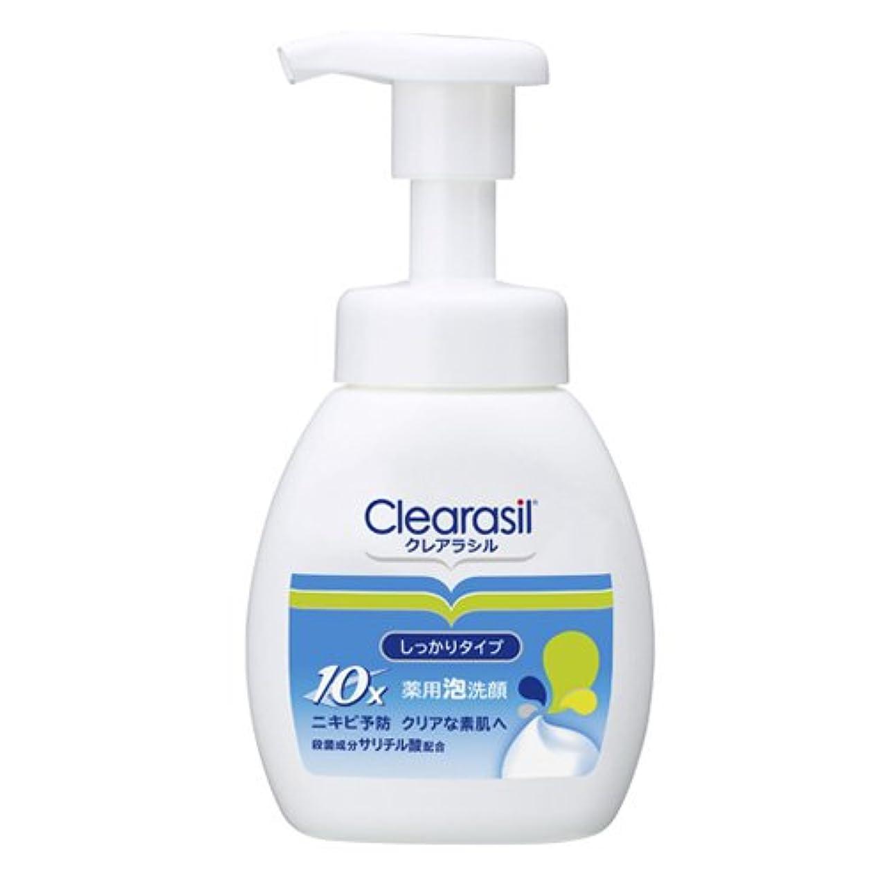 戦術偽物もっと【clearasil】クレアラシル 薬用泡洗顔フォーム10 (200ml)