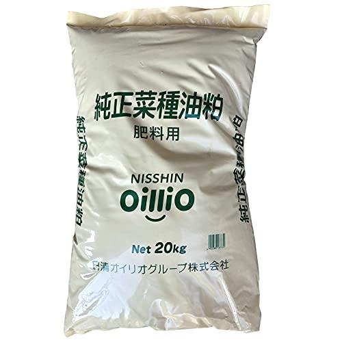 純正菜種油粕 20kg