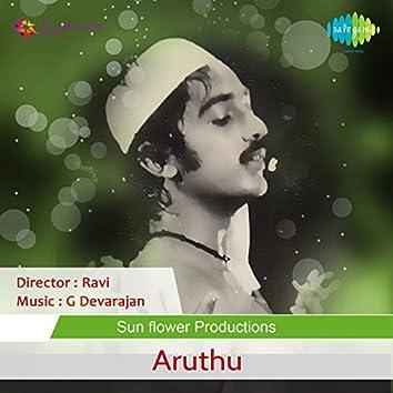 """Murali Madhu (From """"Aruthu"""") - Single"""