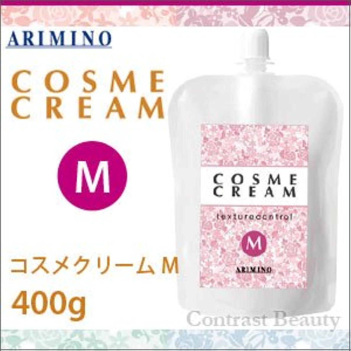 株式会社実現可能プレミアム【X5個セット】 アリミノ コスメクリーム M 400g
