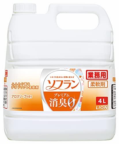 【大容量】ソフラン プレミアム消臭 アロマソープの香り 柔軟剤 4L