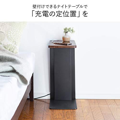 サンワダイレクト壁寄せ充電スタンドサイドテーブルUSB充電器収納高さ52cm天然木ブラック200-STN038BK