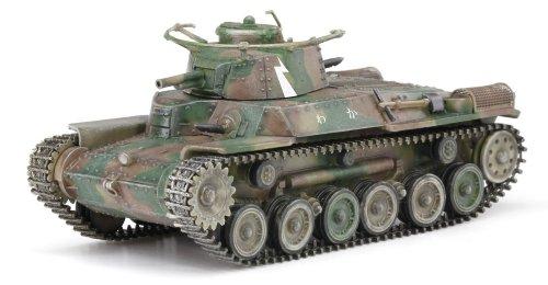 1/72 IJA Type 97 \