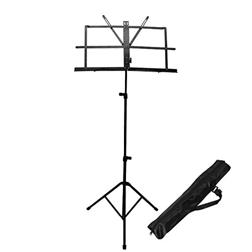 "11.5"" x 20"" Bookplate tilts and is fully adjustable, 1"" platform hold thin books or music sheets Metal spring arm extensions hold music sheets securely in place Two tier vertical shaft, makes this stand perfect for sitting or standing. Height adjusts..."
