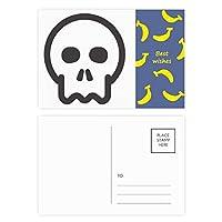 シンプルブラックスケルトンかわいい素敵なオンラインチャット絵文字の発現パターン バナナのポストカードセットサンクスカード郵送側20個
