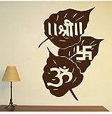 Ljtao Etiqueta De La Pared Símbolos Hindúes Oficina Decoración Paredes Arte Pegatinas