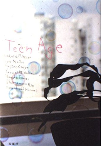 Teen Ageの詳細を見る