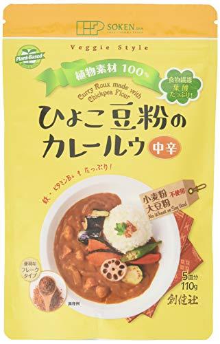 [創建社] カレールウ ひよこ豆粉のカレールウ 中辛 110g (5皿分)×2