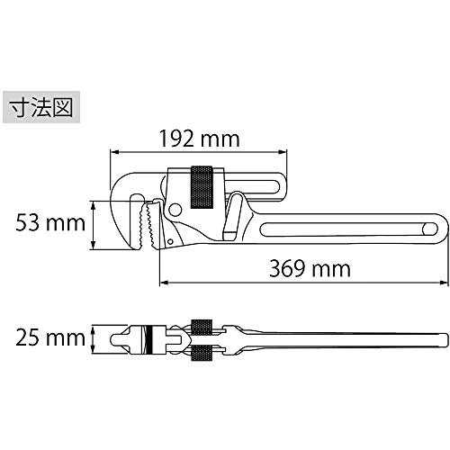 ロブテックス(エビ)強力型パイプレンチ450mmPW450