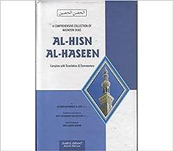 Hisn-e-Haseen