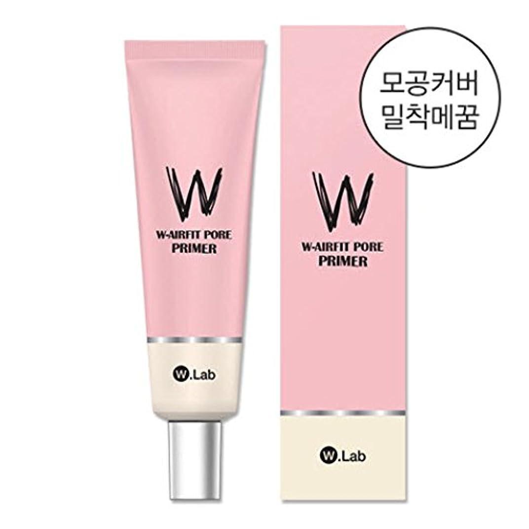不完全な酸っぱいドラフトW.Lab W-Airfit Pore Primer 35g [parallel import goods]