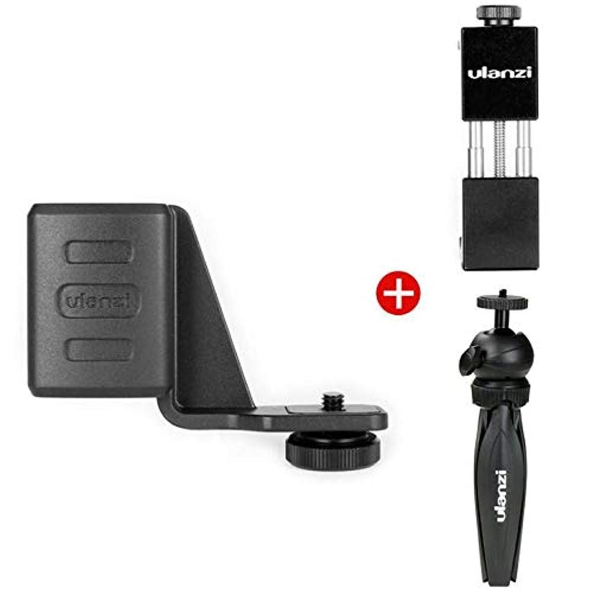 for DJI Gopro Action Camera, Mobile Phone Bracket + Expansion Bracket + Tripod for DJI OSMO Pocket(Black) (Color : Black)