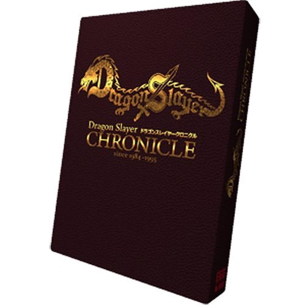 ファブリックちらつきスイングドラゴンスレイヤークロニクル DragonSlayer CHRONICLE