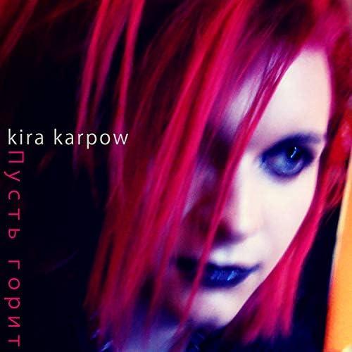 Kira Karpow