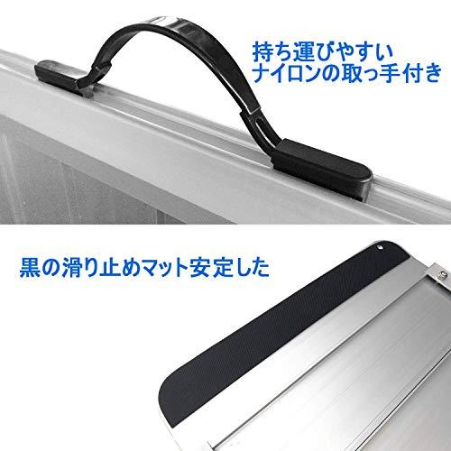Ruedamann長さ61cm*幅72cmアルミ折り畳み式スロープ車椅子段階階段カーブドアウエー適用滑り止め車椅子スロープカバンあり(MR607M-2)