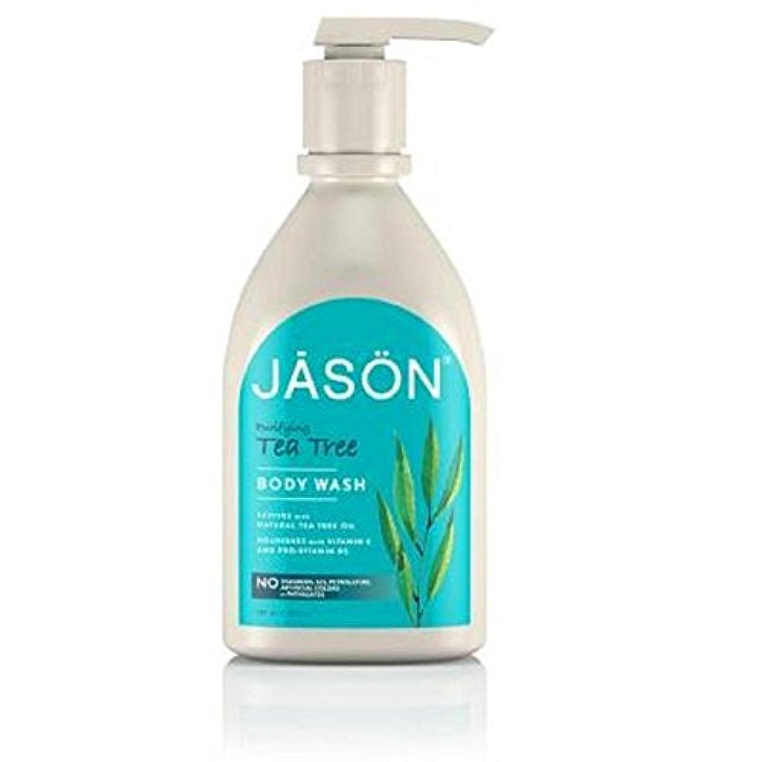 お酒不名誉ラップトップジェイソン?ティーツリーサテンボディウォッシュポンプ900ミリリットル x4 - Jason Tea Tree Satin Body Wash Pump 900ml (Pack of 4) [並行輸入品]