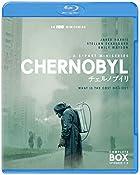 [Amazon.co.jp限定]チェルノブイリ ーCHERNOBYLー ブルーレイ コンプリート・ボックス (2枚組)