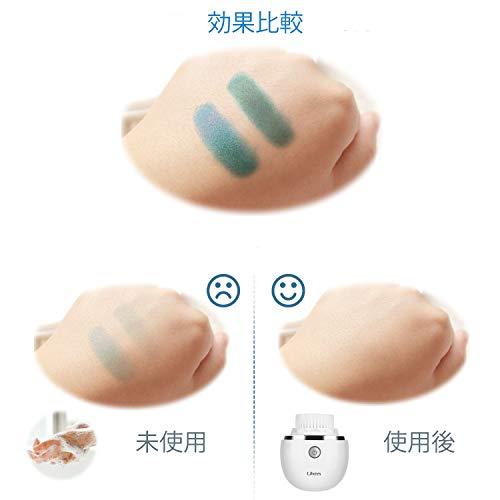 Liberex『音波洗顔ブラシ』