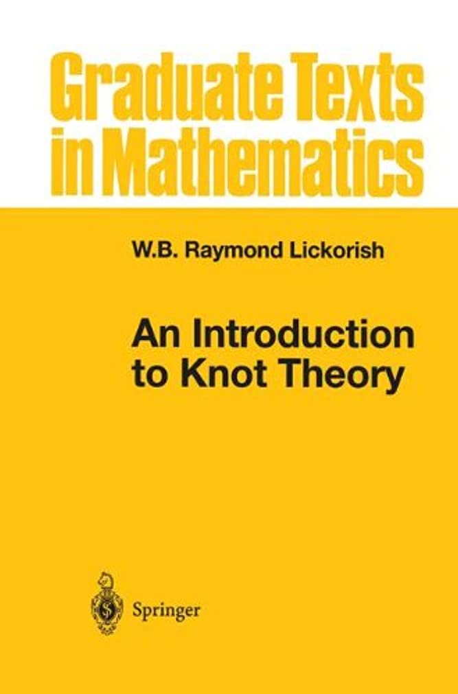 作曲家バイオリニスト本体An Introduction to Knot Theory (Graduate Texts in Mathematics)