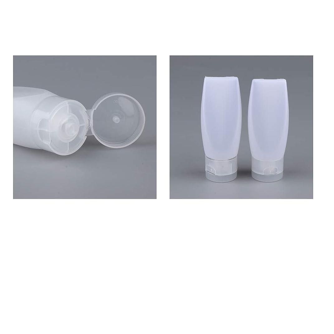 検出する面配管Toygogo 化粧品容器 ボトル スクイーズ式 絞り瓶 化粧品チューブ コスメ 詰替え容器 漏れ防止
