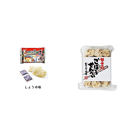 [2点セット] 飛騨高山ラーメン[生麺・スープ付 (しょうゆ味)]・ごぼうせんべい(75g)