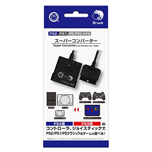 Columbus Circle [PS2 / PS1 / PS Classic] convertisseur Super (Support du contrôleur pour PS4 / PS3) - PS2 / PS1 / PS Classique