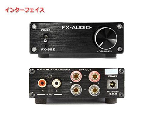 『FX-AUDIO- FX-98E 『ブラック』 TDA7498EデジタルアンプIC搭載 160Wハイパワーデジタルアンプ』の3枚目の画像