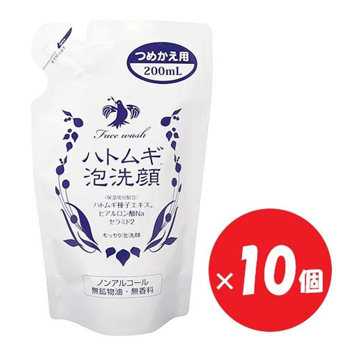 証拠タイトオピエートハトムギ泡洗顔 つめかえ用 200mL×10個セット