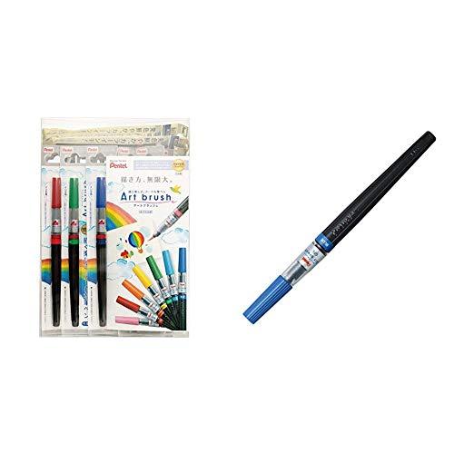 【セット買い】ぺんてる カラー筆ペン アートブラッシュ18色セット おまけカートリッジ付き AMZ-XGFL18 & 筆ペン アートブラッシュ XGFL-103 ブルー